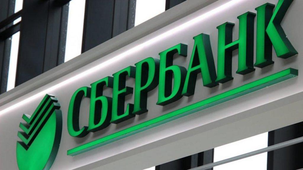 Cтоит ли покупать акции Cбербанка в 2021 году