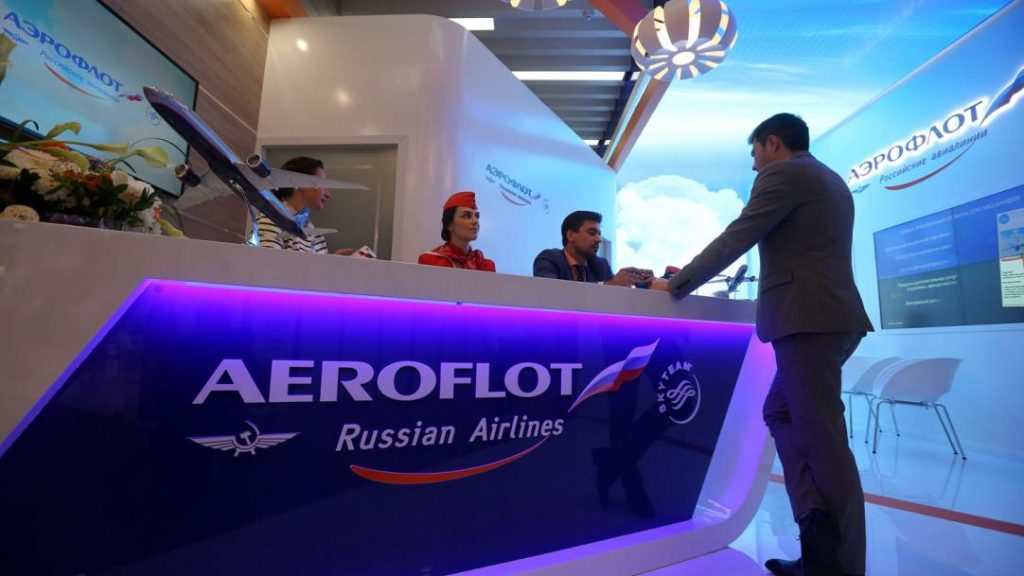 Стоит ли сейчас покупать акции Аэрофлота
