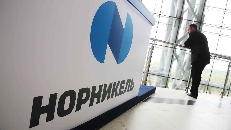 """Цена акций """"Норникеля"""", стоит ли покупать в 2021 году"""