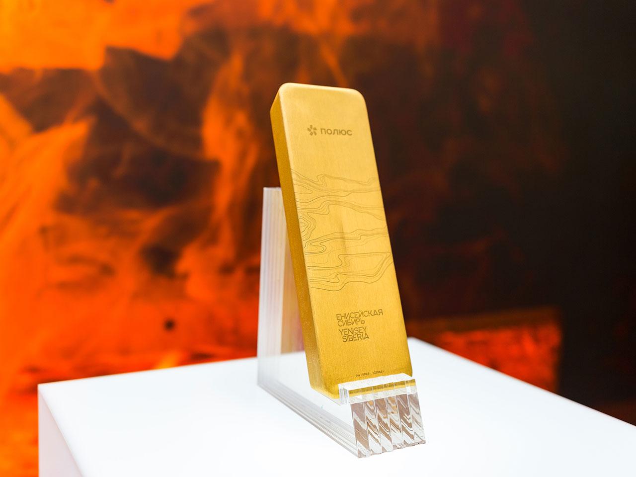 Цена акций Полюс Золото: динамика, стоит ли покупать в 2021 году