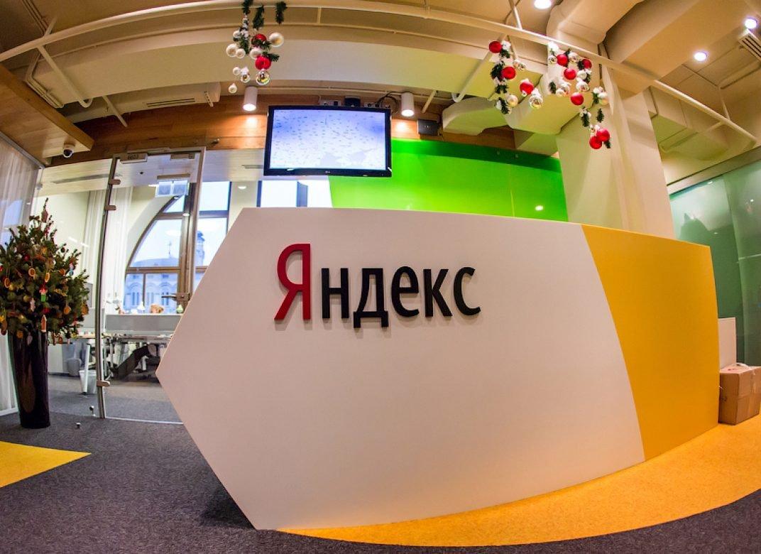 Cтоит ли покупать акции «Яндекса» в 2021 году