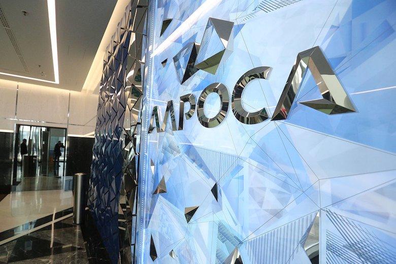 """Цена акций """"Алроса"""", динамика и стоит ли покупать в 2021 году"""