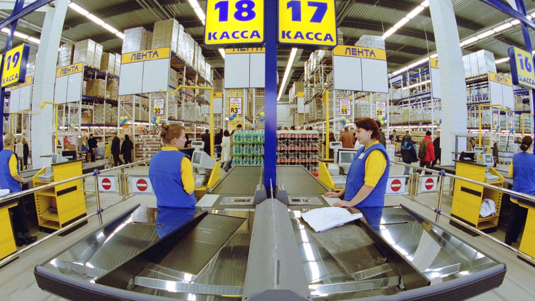 Cтоит ли покупать акции «Ленты» в 2021 году