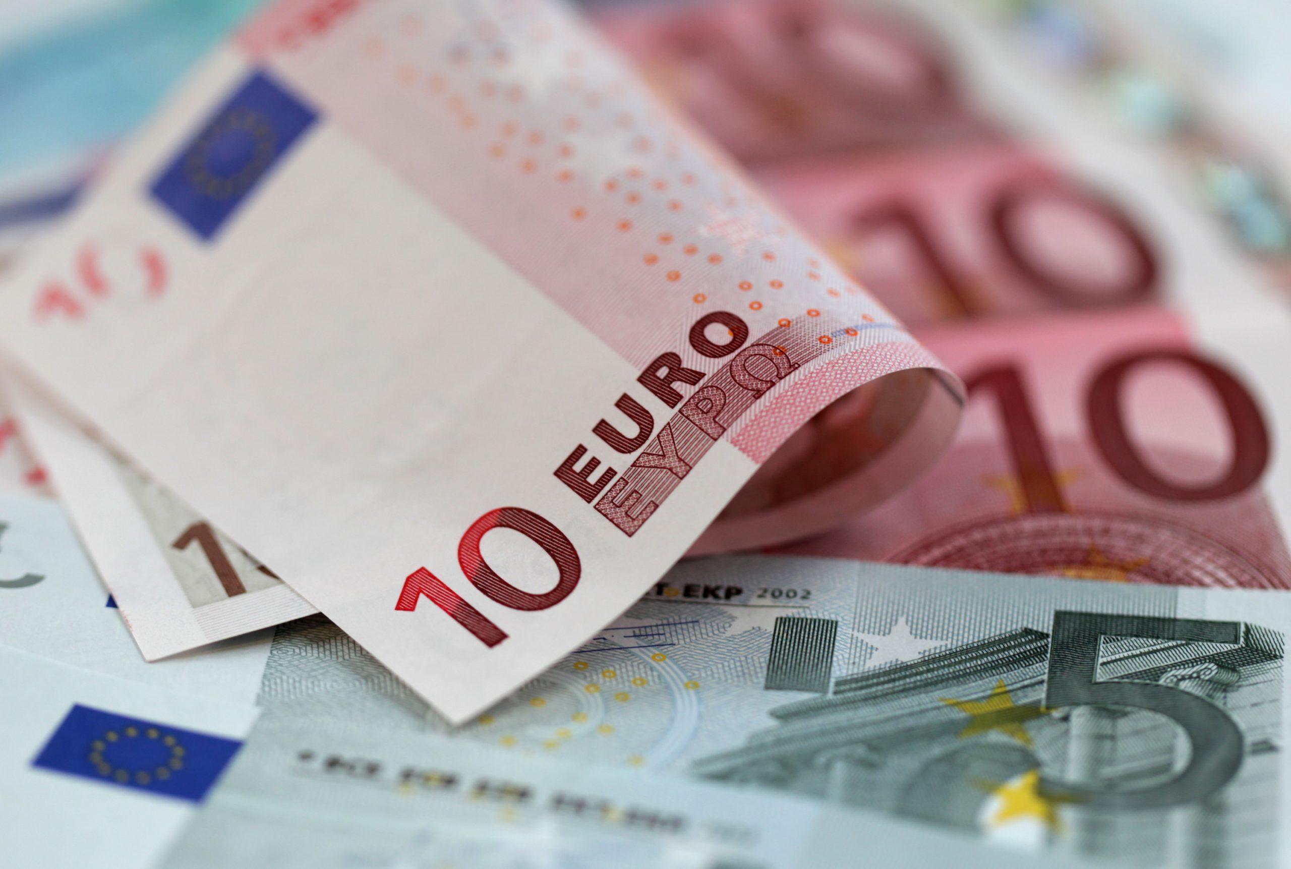 Курс евро в июле 2021 года по дням