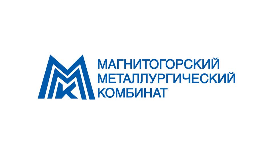 Цена акций ММК ОАО на сегодня и стоит ли покупать в 2021 году