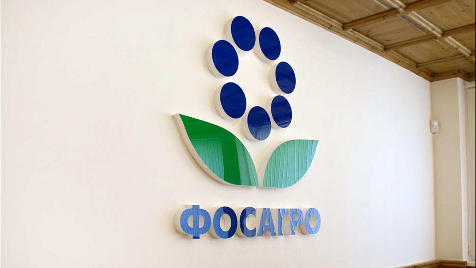Цена акций «ФосАгро» на сегодня и стоит ли покупать в 2021 году