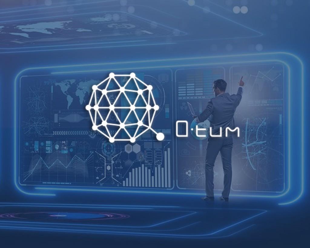 Обзор криптовалюты Qtum (Квантум) и прогноз на 2021 год