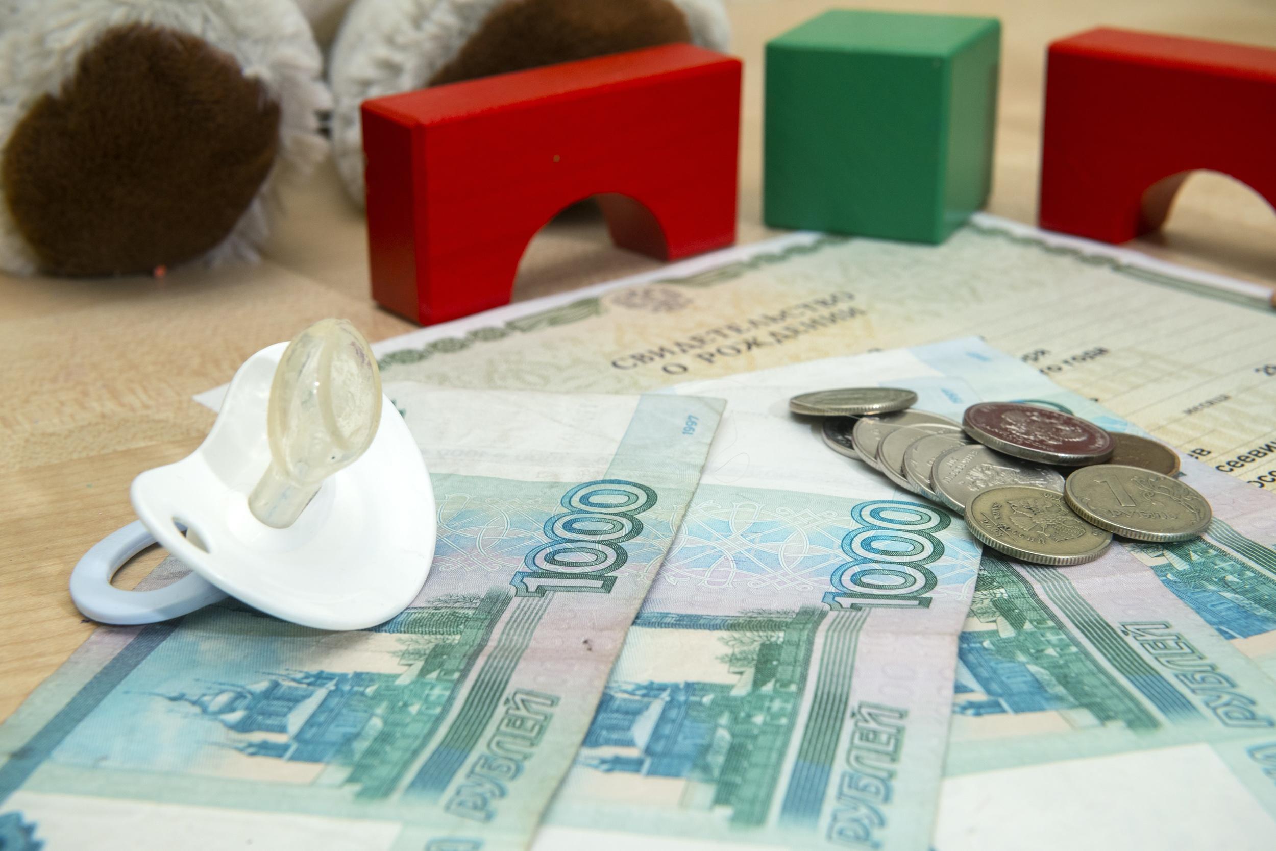 Новые выплаты на детей в 2021 году и последние новости от Путина