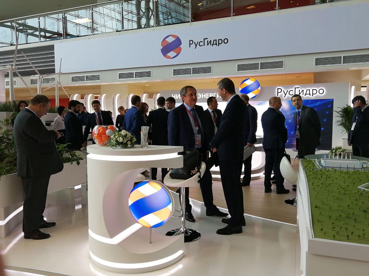 """Цена акций """"РусГидро"""" на сегодня и стоит ли покупать в 2021 году"""