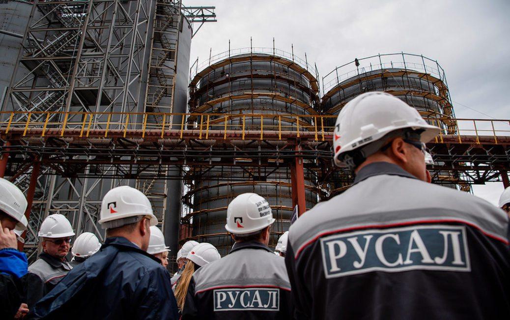 """Цена акций """"РУСАЛ"""" на сегодня и стоит ли покупать в 2021 году"""