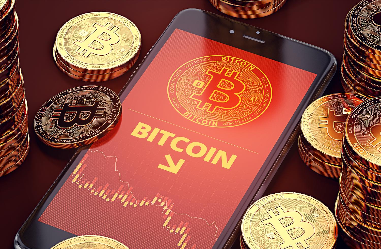 Прогноз курса биткоина на 2021 год