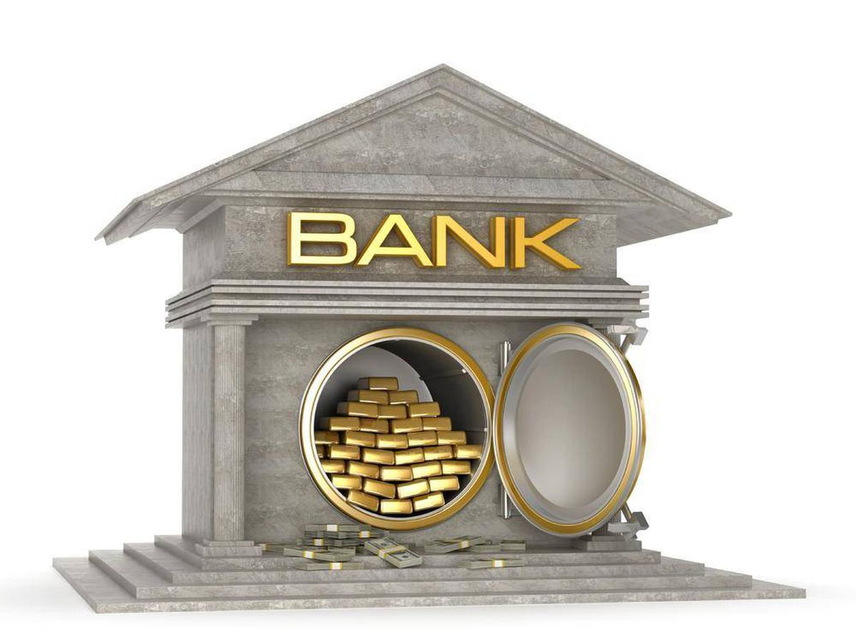 В какой банк лучше вложить деньги под проценты в 2021 году в России