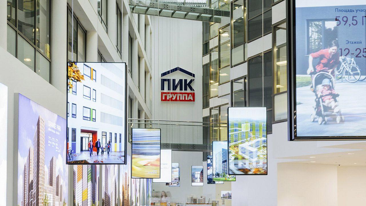 Акции ПИК (PIKK) - прогноз и цена в 2021 году