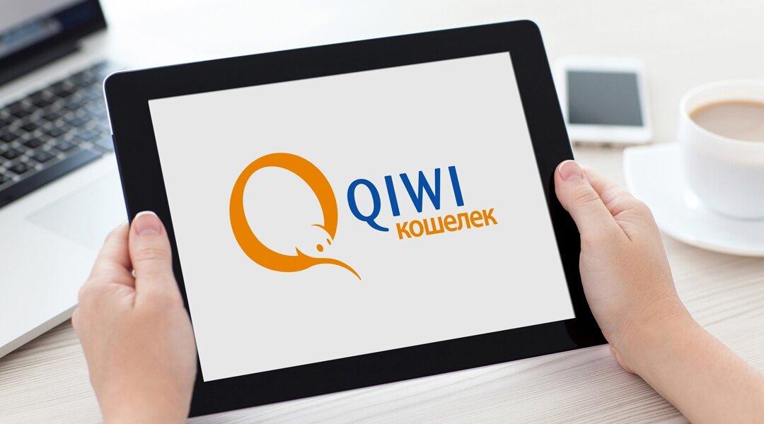 Акции QIWI - прогноз и цена в 2021 году