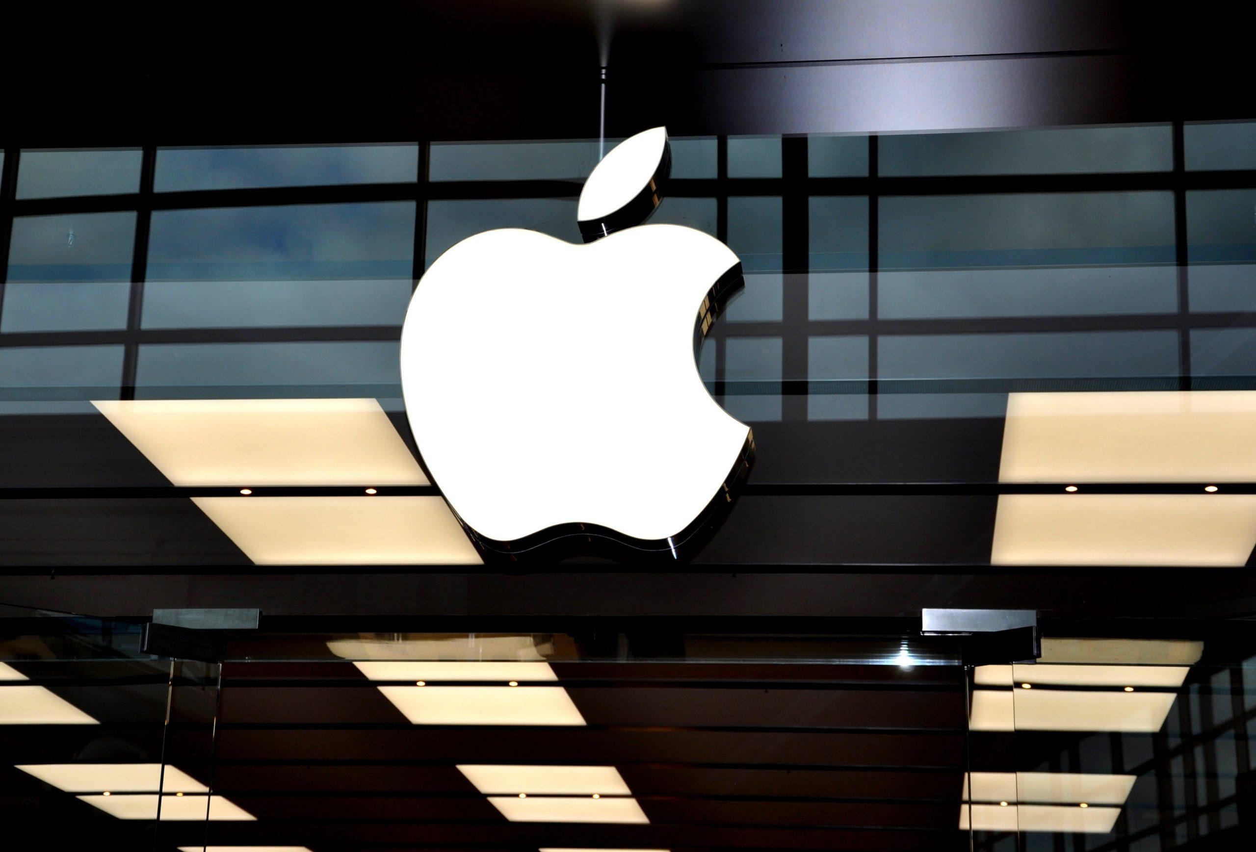 Акции Apple - прогноз и цена в 2021 году