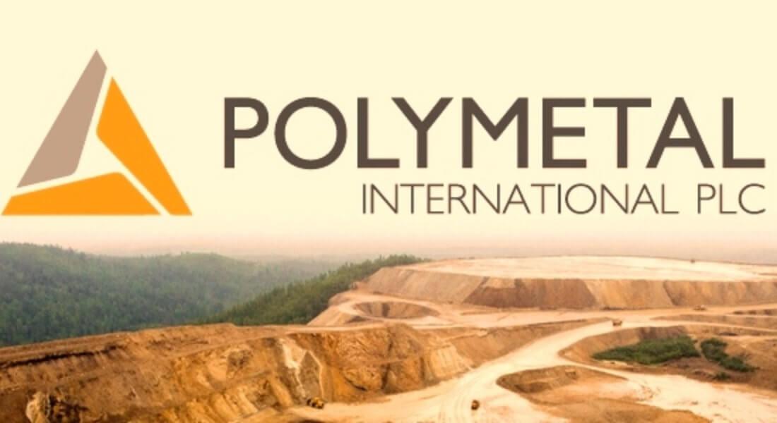 Polymetal — прогноз и цена в 2021 году
