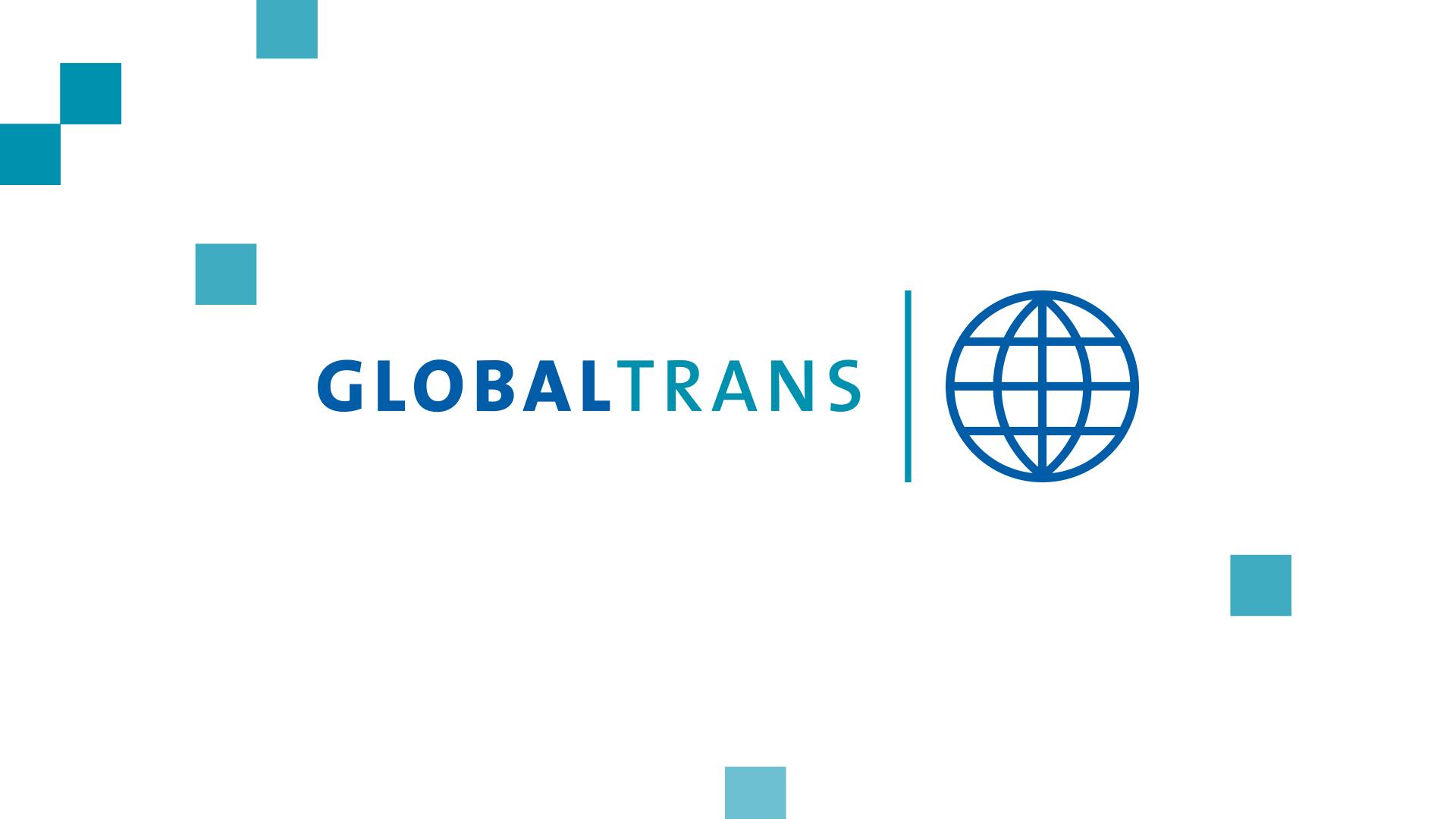 """Акции """"Глобалтранс"""" - прогноз и цена в 2021 году"""