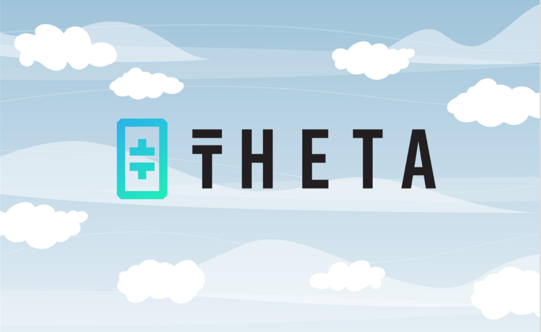Обзор криптовалюты THETA и прогноз на 2021 год