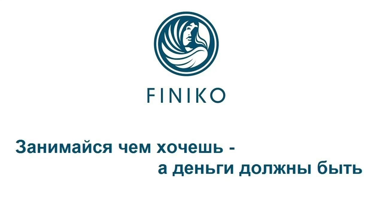 Обзор криптовалюты FNK Finiko и прогноз на 2021 год