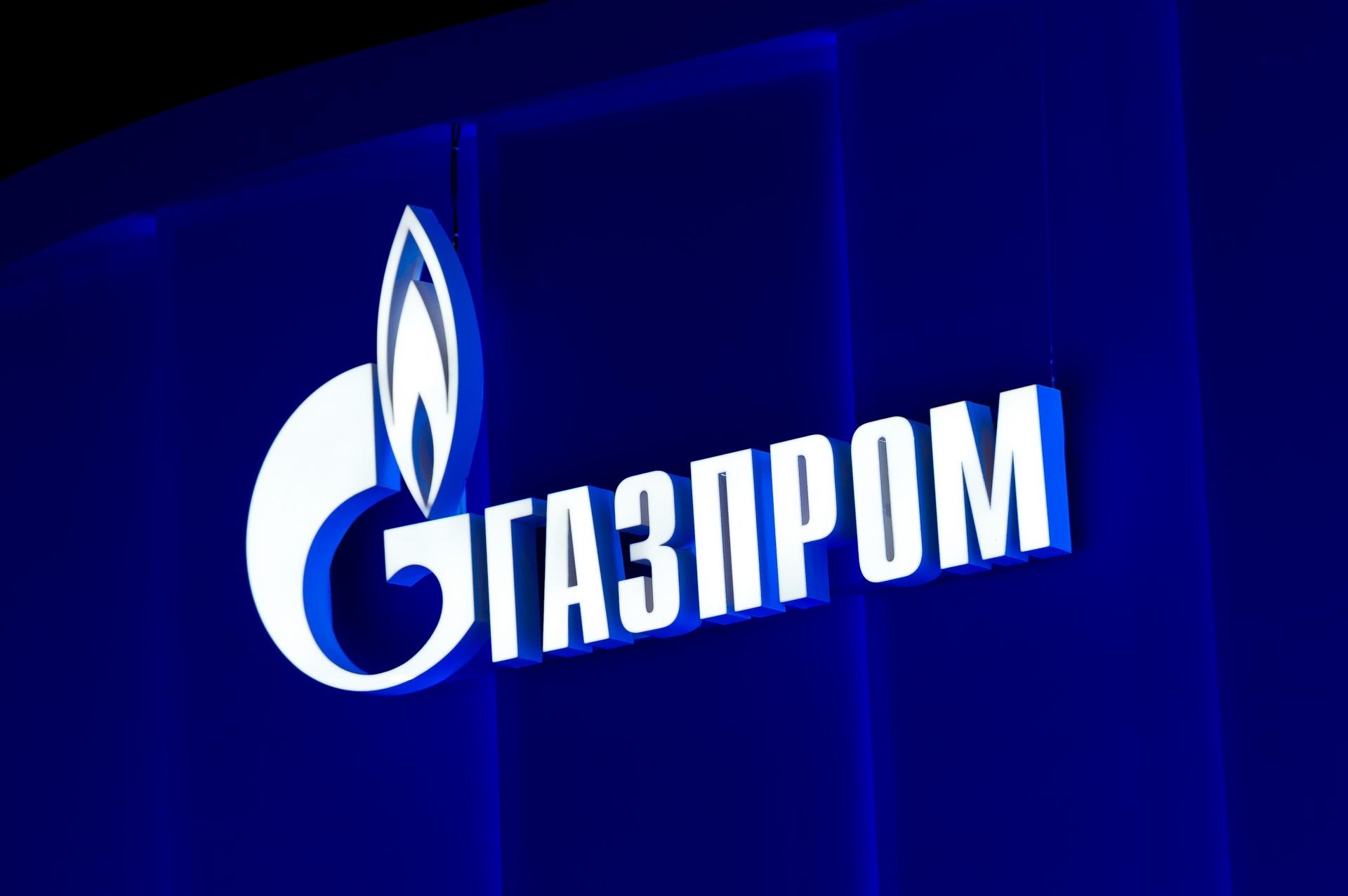 """Когда дивиденды у """"Газпрома"""" в 2022 году"""