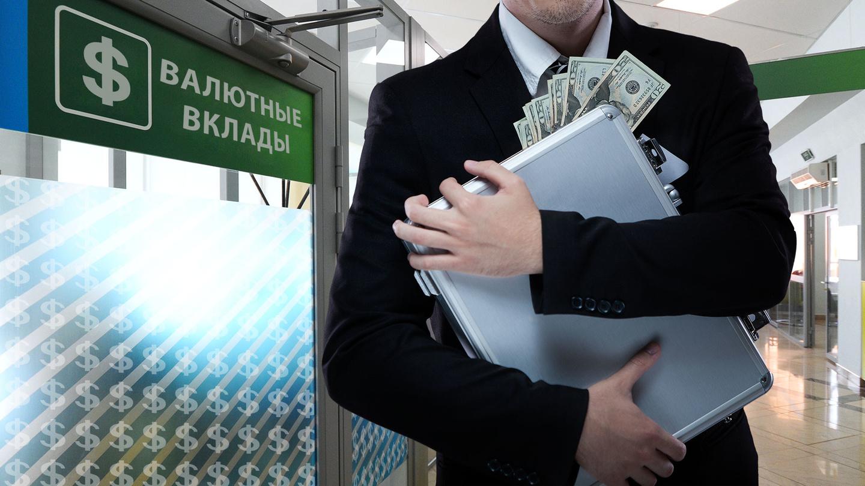 Как сохранить деньги в 2022 году: советы экспертов