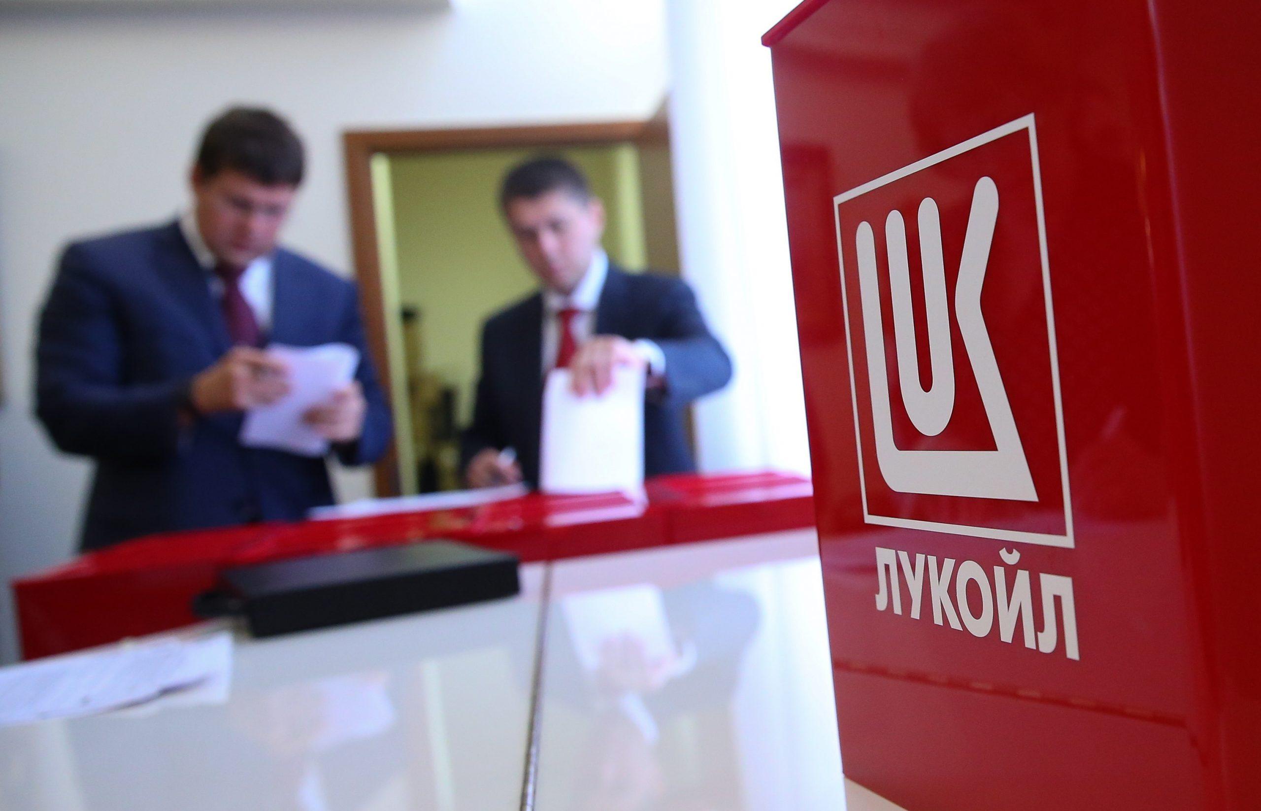 """Прогноз дивидендов компании """"Лукойл"""" в 2022 году"""