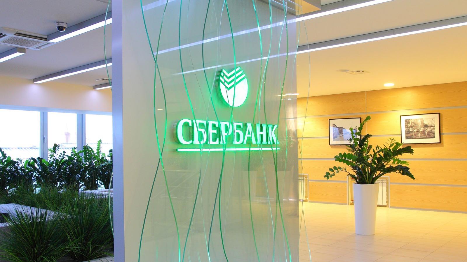До какого числа нужно купить акции Сбербанка, чтобы получить дивиденды в 2022 году