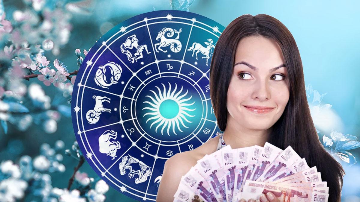 Финансовый гороскоп на декабрь 2021 года