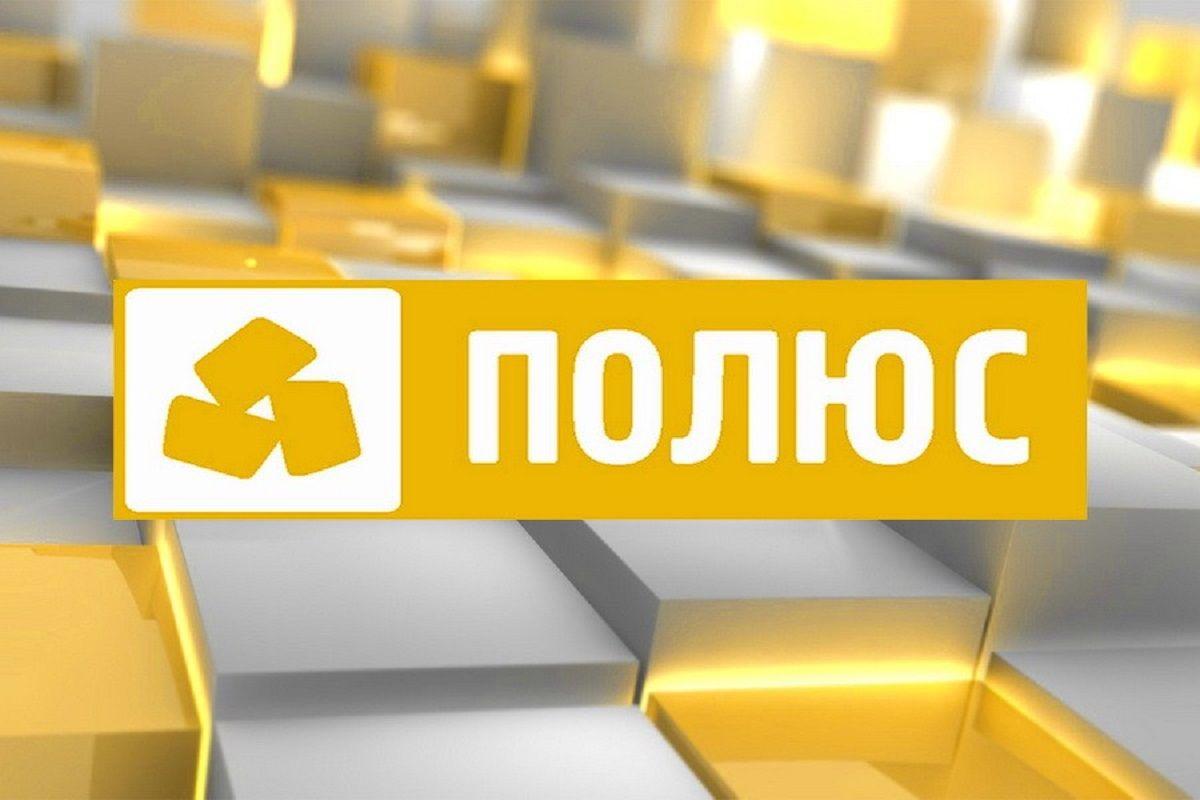 """Прогноз дивидендов """"Полюс Золото"""" в 2022 году"""