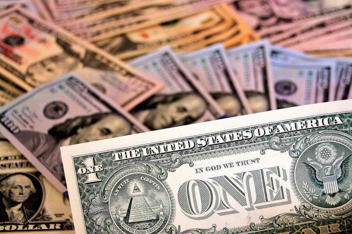 Каким будет курс доллара в декабре 2021 года