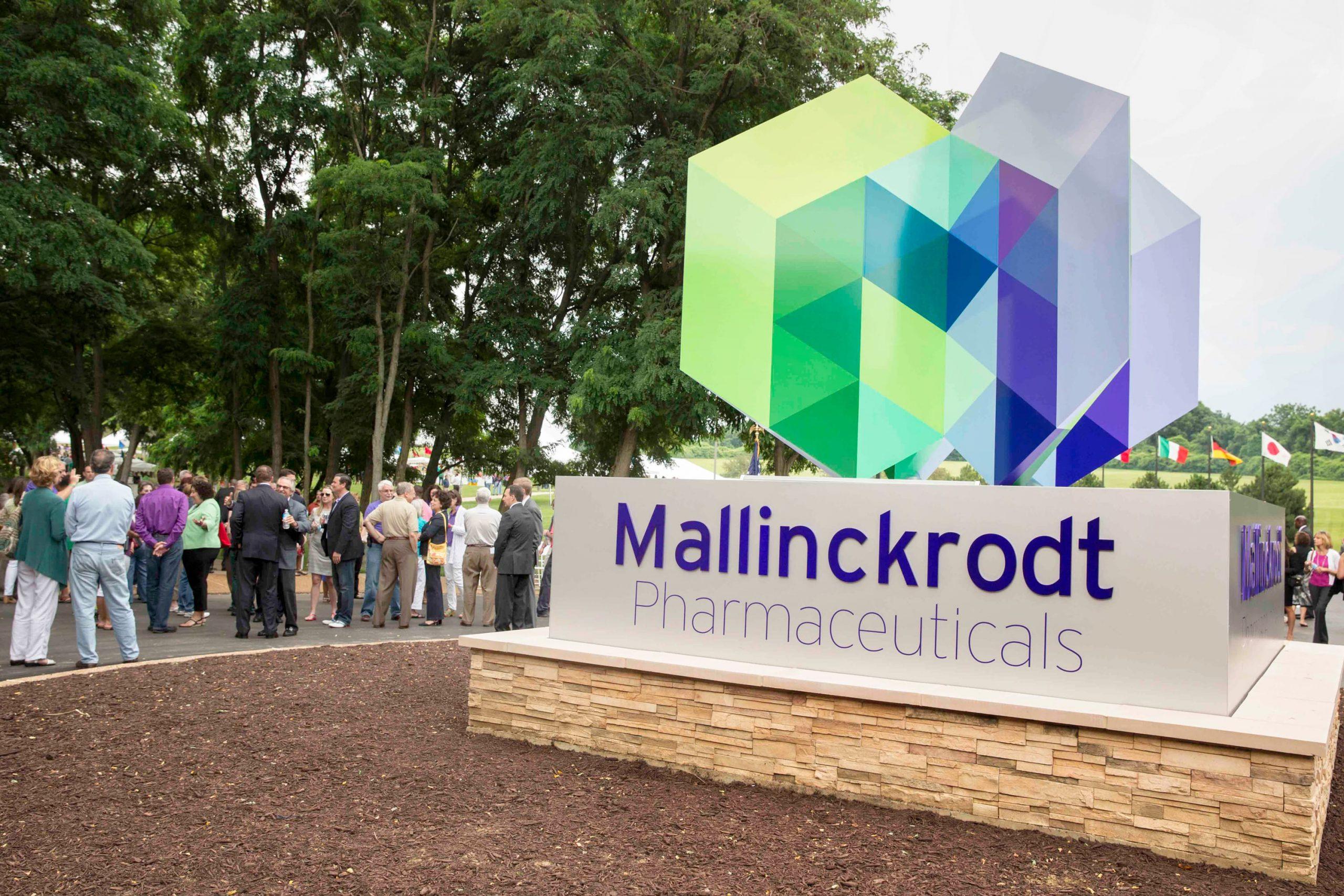 Акции Mallinckrodt - цена и прогноз в 2021 году